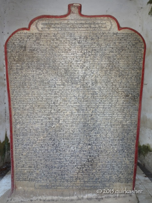 One of the slabs containing inscriptions of scripture