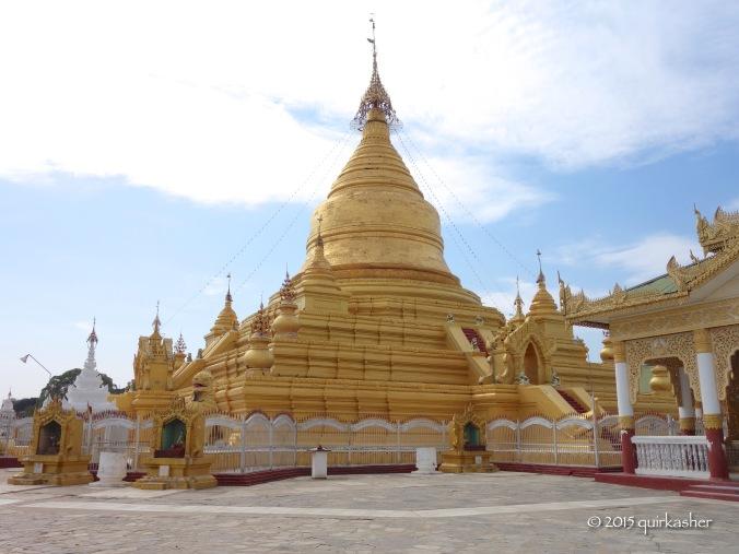 Kuthodaw Pagoda itself