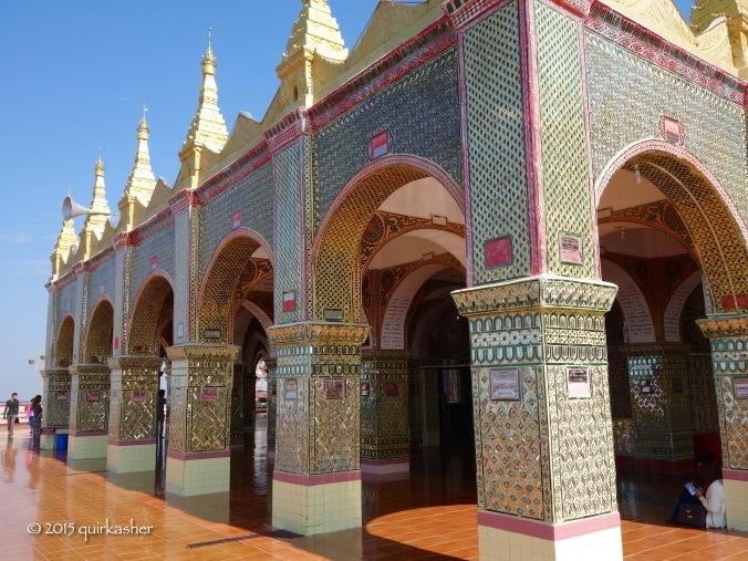 Sutaungpyei Pagoda