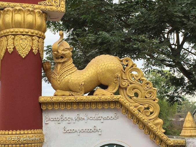 The Rakhine mascot