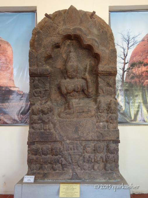 At the Sri Ksetra Museum