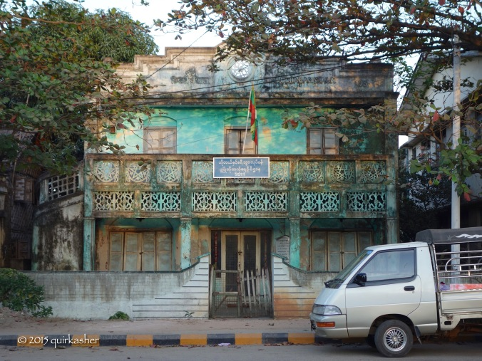Old building in Pyay