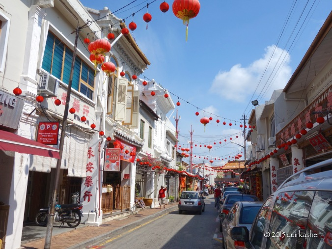 The more Chinese section of Harmony Street