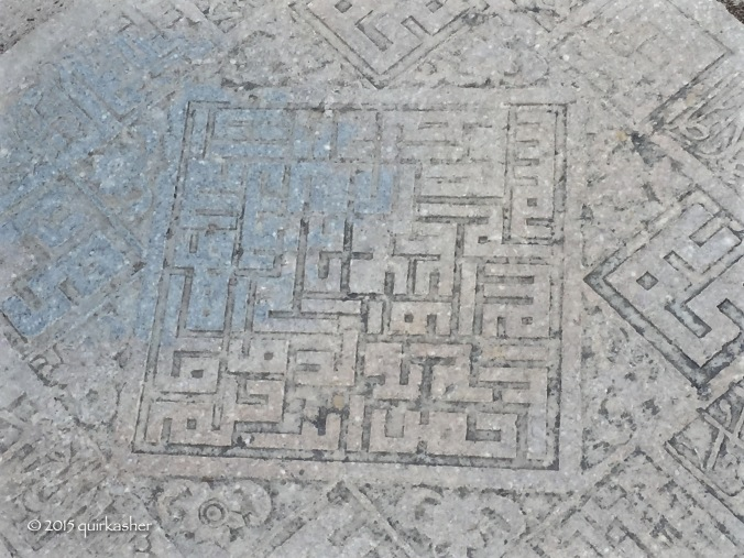 Square kufic script carved on tomb