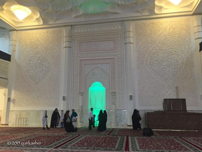 Mosque of Shah Cheragh