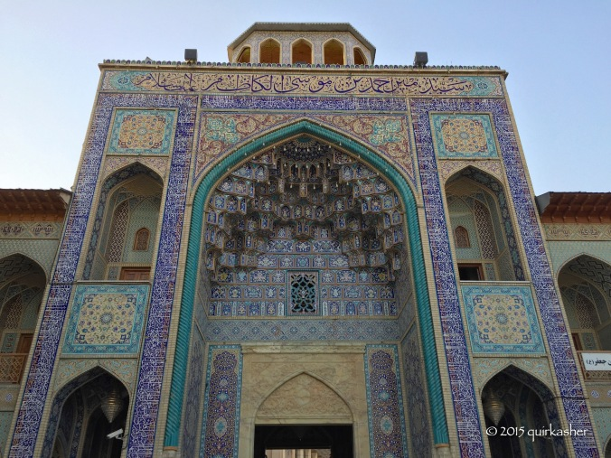 One of the portals in Shah Cheragh