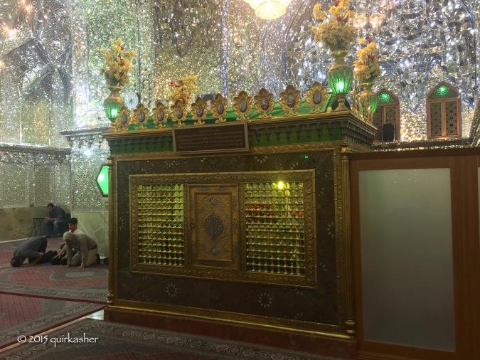 Tomb of Ali Ebne Hamzeh