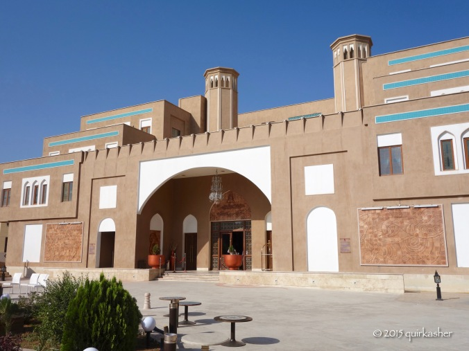 Yazd's Hotel Safaiyeh built in the interesting local architecture