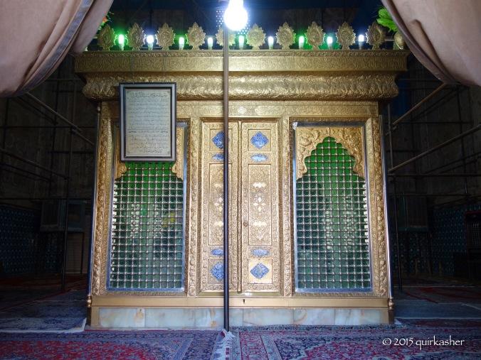 Mausoleum of Seyed Rokn al Din