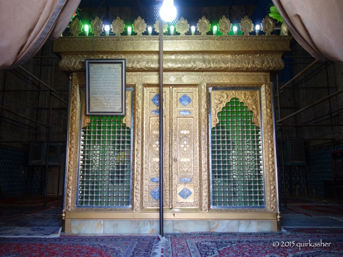 Mausoleum of Seyed Rokn al Din