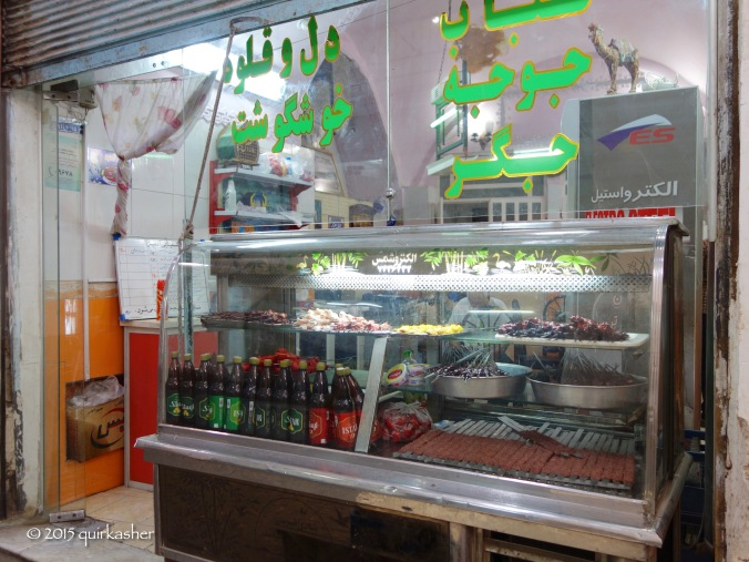 At the bazaar in Amir Chakhmaq Complex