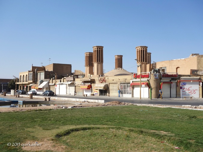View from the square in front of the Amir Chakhmaq Complex