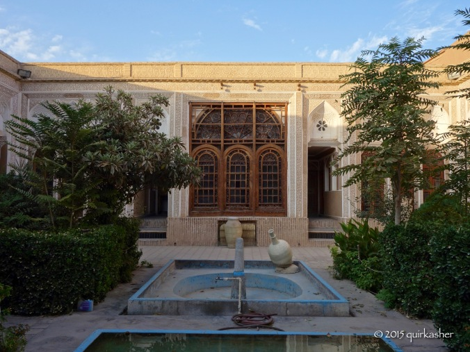 At the Yazd Water Museum