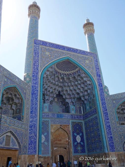 Grand entrance to Imam Mosque
