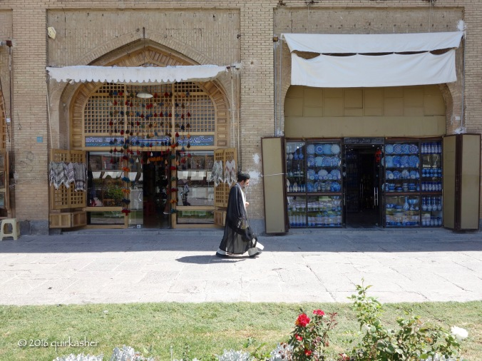At the Imam Square