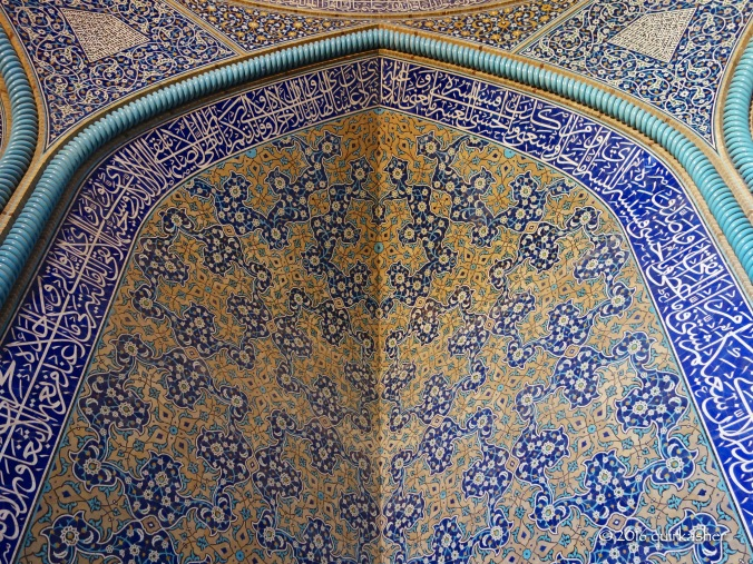 Wall of the Sheikh Lotfollah Mosque