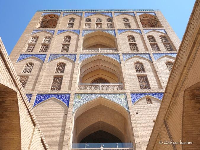 Ali Qapu Mosque