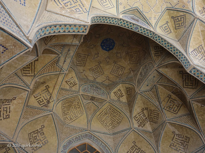 Decorations of the Jameh Mosque