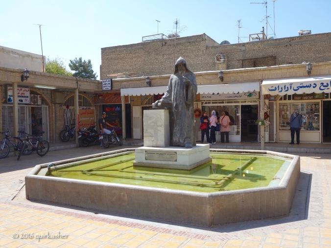 Jolfa Quarter of Isfahan