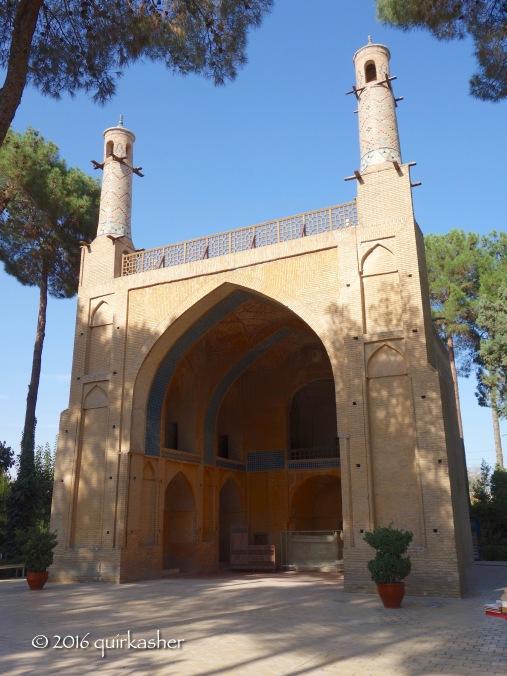 The Shaking Minarets