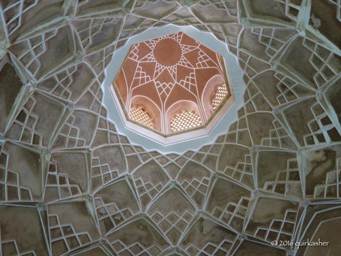 A dome on Abbasi House