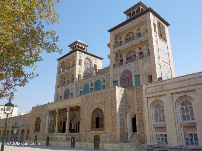 Shams-ol Imareh