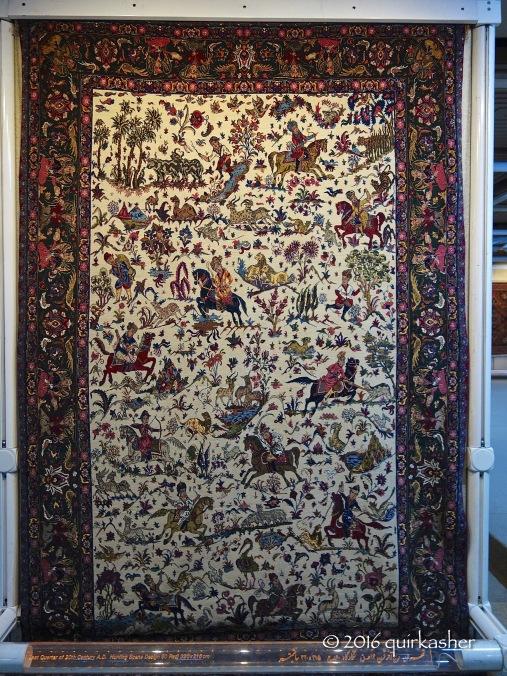 At the Carpet Museum of Iran