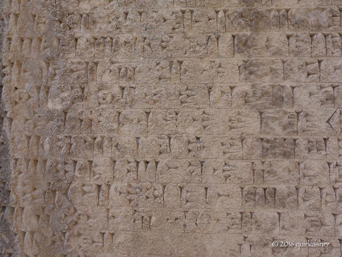 Cuneiform inscription up close