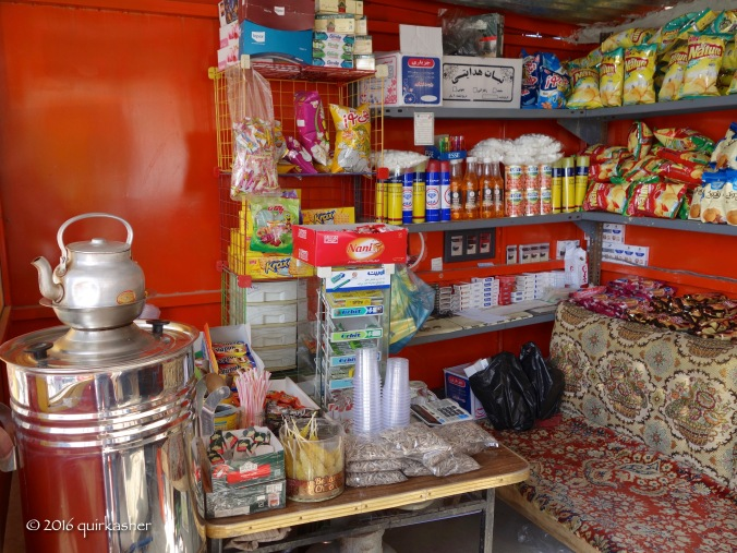 At a convenience store for tea