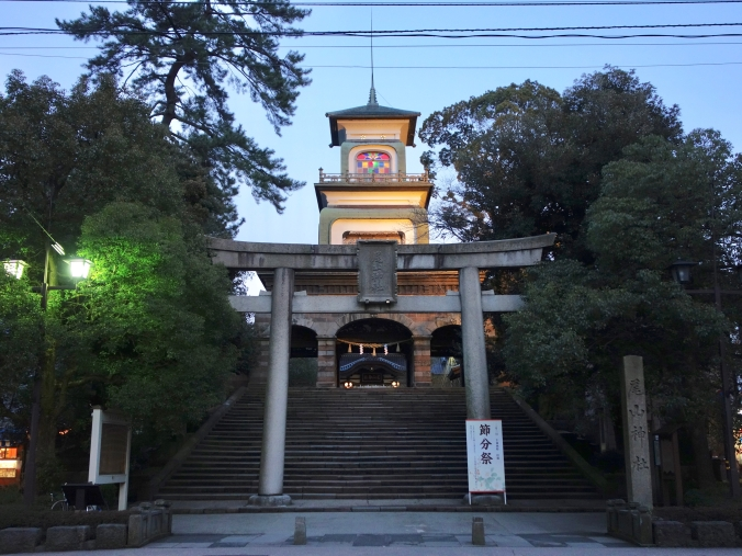 Gate of Oyama Shrine