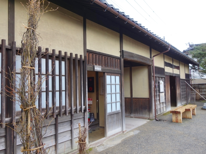 Row-house in samurai Takada family home consisting of rooms for the lowly servants and the nagaya-mon or house gate in the middle