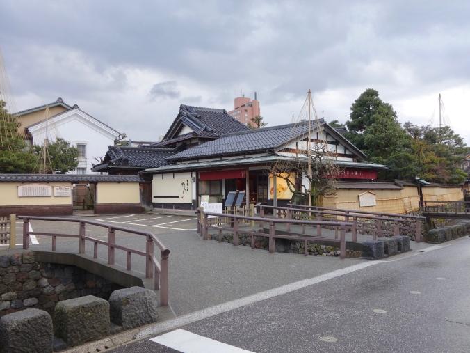 Former house of the samurai Nomura family