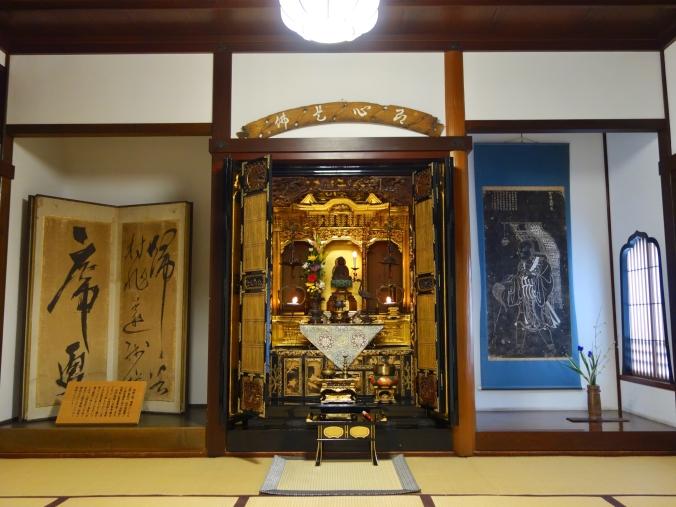 Prayer room in Nomura House