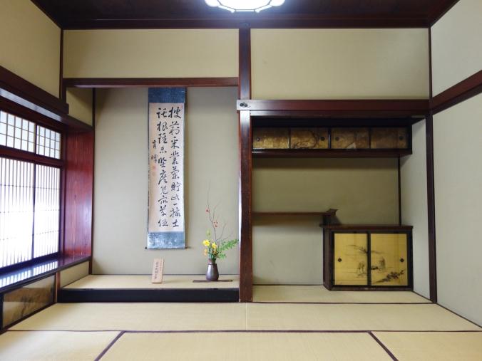 A rather zen room in Nomura House